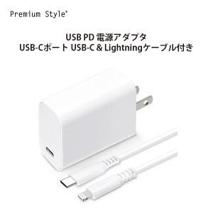 ☆ スマートフォン/タブレット対応USB PD 電源アダプタ USB-Cポート USB-C & Lightningケーブル付き ホワイト PG-PD18AD6W|bigstar
