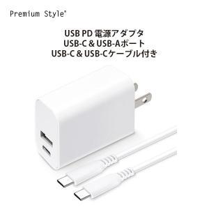☆ スマートフォン/タブレット対応 USB PD 電源アダプタ USB-C & USB-Aポート USB-C & USB-Cケーブル付き ホワイト PG-PDA18AD4W|bigstar