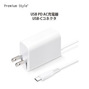 ☆ スマートフォン/タブレット対応 USB PD AC充電器 USB-Cコネクタ ホワイト PG-PD18CAC2W|bigstar