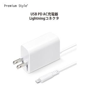 ☆ スマートフォン/タブレット対応 USB PD AC充電器 Lightningコネクタ ホワイト PG-PD18LAC2W|bigstar