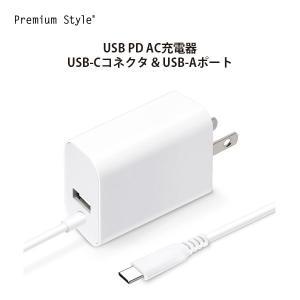 ☆ スマートフォン/タブレット対応 USB PD AC充電器 USB-Cコネクタ & USB-Aポート ホワイト PG-PDA18CAC2W|bigstar