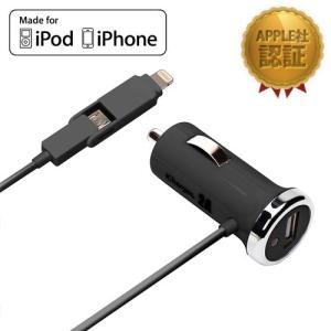 ☆ iChager Apple社認証 Lightning+micro USB ツインコネクタ DC充電器 USBポート付 ブラック PG-TUD21A01BK|bigstar