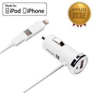 ☆ iChager Apple社認証 Lightning+micro USB ツインコネクタ DC充電器 USBポート付 ホワイト PG-TUD21A02WH|bigstar