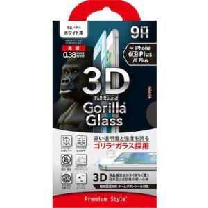 (送料無料)☆ iPhone6s Plus iPhone6 Plus (5.5インチ) 専用 3Dフルラウンド ゴリラガラス ホワイト PG-I6PGL02WH(メール便送料無料)|bigstar