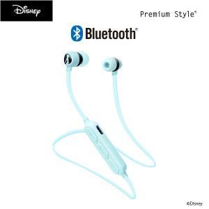 ☆ ディズニー Bluetooth 4.1搭載 ステレオイヤホン エルサ PG-BTE5SD03ELS|bigstar