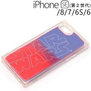 □ スターウォーズ (STAR WARS) iPhone SE(第2世代) iPhone8 /7 /6s /6 専用 ネオンサンドケース ロゴ/ブルー&レッド PG-DLQ20M14SW (メール便送料無料)|bigstar