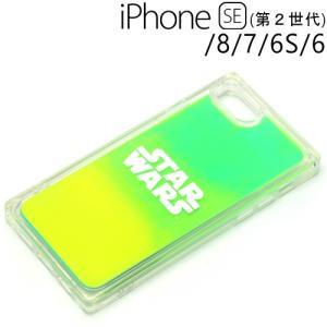 □ スターウォーズ (STAR WARS) iPhone SE(第2世代) iPhone8 /7 /6s /6 専用ネオンサンドケース ロゴ/グリーン&イエロー PG-DLQ20M15SW (メール便送料無料)|bigstar