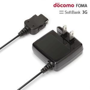 ☆ docomo FOMA / Softbank 3G 専用 ケータイ用 AC充電器 PG-JUA954F bigstar