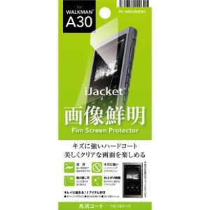 □ WALKMAN NW-A30シリーズ 専用 液晶保護フィルム 画像鮮明 PG-WMA30HD01|bigstar