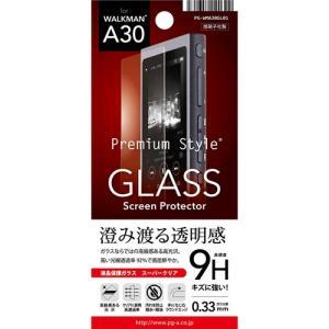 □ WALKMAN NW-A30シリーズ 専用 液晶保護ガラス スーパークリア PG-WMA30GL01 (メール便送料無料)|bigstar