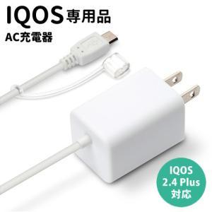 ☆ IQOS 専用 AC充電器 出力2.0A micro USB コネクタ ケーブル長1.5m ホワイト PG-IQAC20A4WH|bigstar