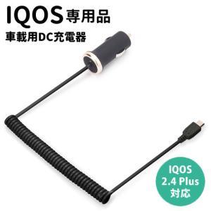 ☆ IQOS 専用 micro USB コネクタ搭載 車載用DC充電器 ネイビー PG-IQDC20A5NV|bigstar
