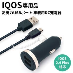 ☆ IQOS 専用 高出力USBポート 車載用DC充電器 ネイビー PG-IQDC34A9NV|bigstar