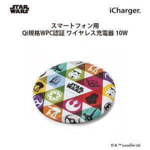 ☆ MARVEL iCharger ワイヤレス充電器 トライアングル PG-DWC767SW|bigstar