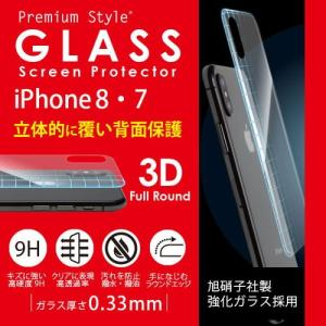 □ iPhone8 iPhone7 専用 背面保護ガラス スーパークリア PG-17MGL31 (レビューを書いてメール便送料無料)|bigstar