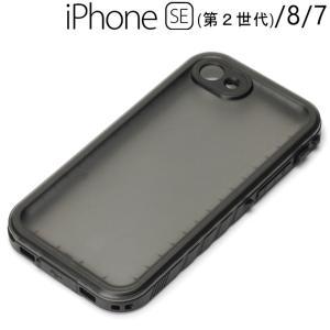 iPhone SE/8/7用 ウォータープルーフケース ブラック PG-20MWP01BK (メール便送料無料)|bigstar