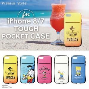 □ ディズニー iPhone8/7 専用 タフポケットケース PG-DCS410MKY/PG-DCS411DND/PG-DCS412MNE/PG-DCS413LGM/PG-DCS414MOU (レビューを書いてメール便送料無料)|bigstar