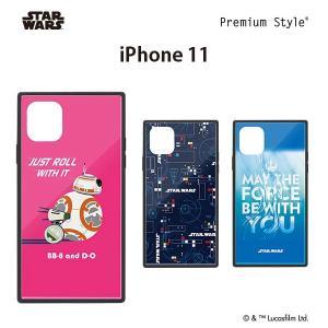 □ スターウォーズ (STAR WARS) iPhone 11 (6.1インチ) ガラスハイブリッドケース PG-DGT19B33BB/PG-DGT19B34SW/PG-DGT19B35SW (メール便送料無料)|bigstar
