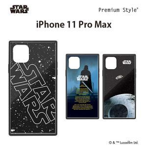 □ スターウォーズ (STAR WARS) iPhone 11 Pro Max (6.5インチ) ガラスハイブリッドケース PG-DGT19C30SW/PG-DGT19C31DV/PG-DGT19C32SW (メール便送料無料)|bigstar