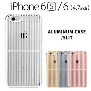 (送料無料)☆ iPhone6s iPhone6 (4.7インチ) 専用 アルミニウムケース スリット bigstar