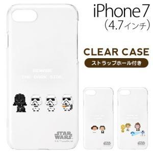 ☆ スターウォーズ (STAR WARS) iPhone7 (4.7インチ) 専用 クリアケース 8-Bit(レビューを書いてメール便送料無料) bigstar