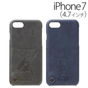 ☆ スターウォーズ (STAR WARS) iPhone7 (4.7インチ) 専用 ハードケース ポケット付き(レビューを書いてメール便送料無料) bigstar