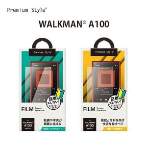 ☆ WALKMAN NW-A100専用  液晶保護フィルム PG-WMA100HD01/PG-WMA100AG02|bigstar