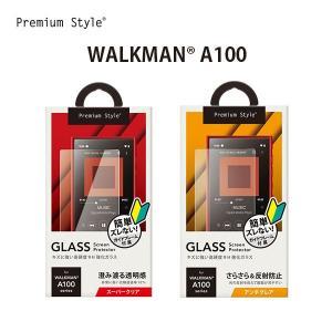 □ WALKMAN NW-A100専用  液晶保護ガラス PG-WMA100GL01/PG-WMA100GL02 (メール便送料無料)|bigstar