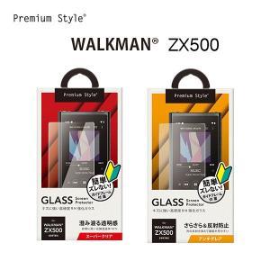 □ WALKMAN NW-ZX500用 液晶保護ガラス PG-WMZ500GL01/PG-WMZ500GL02 (メール便送料無料)|bigstar