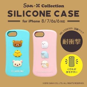 (4月下旬発売)□ リラックマ すみっコぐらし iPhone8 iPhone7 iPhone6s iPhone6 専用 シリコンケース YY02201/YY02202 (レビューを書いてメール便送料無料)|bigstar