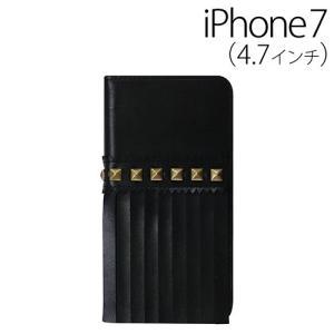 (送料無料)☆ abbi (アビィ) iPhone7 (4.7インチ) 専用 ダイアリータイプ フリ...