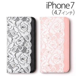 ☆ abbi (アビィ) iPhone7 (4.7インチ) 専用 ダイアリータイプ ラッセルレース付...