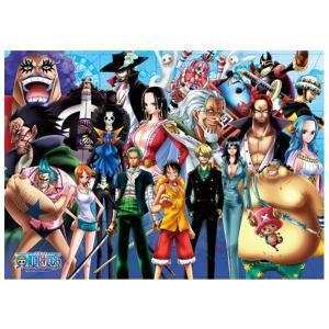 ワンピース ワンピース パズル 2年後に!!! 2000-103 |bigstar