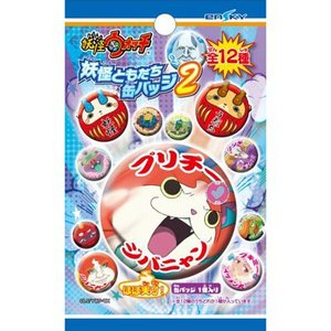 妖怪ウォッチ 妖怪ともだち缶バッジ2 (激安メガセール!)|bigstar