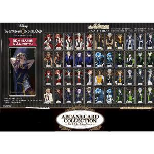ツイステッドワンダーランド アルカナカード コレクションBOX