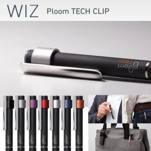 ☆ Deff Ploom TECH 専用 ステンレス&アルミ製クリップ Ploom TECH Clip WAC-PML01|bigstar
