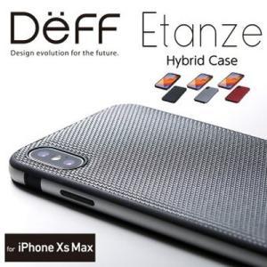 ☆ Deff iPhone Xs Max(6.5インチ)用 HYBRID ケース Etanze(エタ...