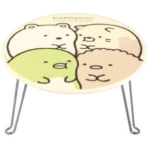 すみっコぐらし ミニテーブル SG3000の写真