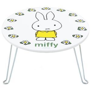 ミッフィー (miffy) ミニテーブル フラワーシリーズ DB3000の写真