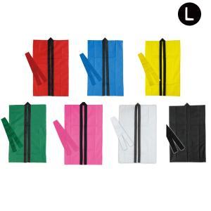 ロングハッピ不織布 S サイズ (ハチマキ付) 赤/青/黄/緑/桃/白/黒/紫