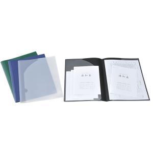 重要書類ファイル(個人情報保護)A4紺 5815|bigstar