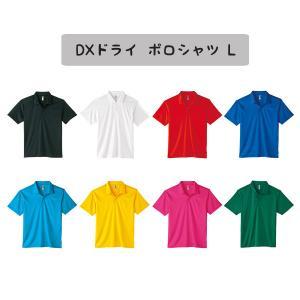 DXドライポロシャツ L ブラック/ホワイト/レッド/ロイヤルブルー/ターコイズ/イエロー/ホットピンク/グルーンの商品画像|ナビ