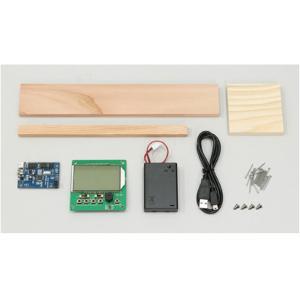 プログラミングカラフルクロック 木工カバーセット 153016|bigstar