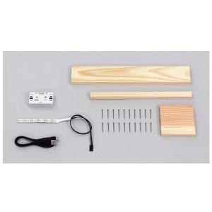 木工プログラミングLEDライト 153029 bigstar