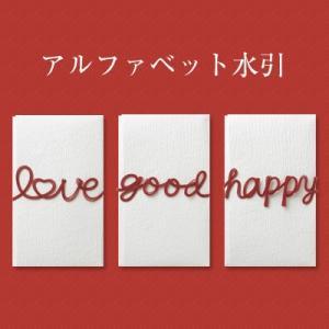 ☆ こち金封 KC-LOVE/KC-GOOD/KC-HAPPY