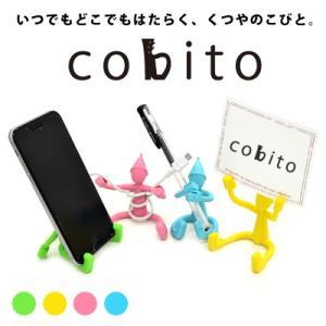cobito こびと 万能スタンド|bigstar