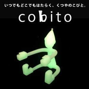 cobito こびと 万能スタンド 蓄光タイプ|bigstar