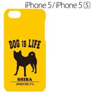 ☆ iPhone SE / 5S / 5 専用 ケース ドッグシリーズ(柴犬) IN-P5DOG/SB(メール便送料無料)|bigstar