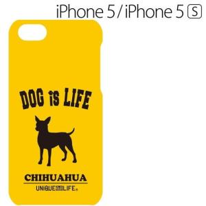 ☆ iPhone SE / 5S / 5 専用 ケース ドッグシリーズ(チワワ) IN-P5DOG/CH(メール便送料無料)|bigstar