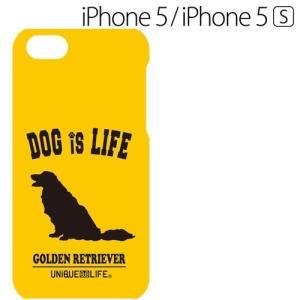 ☆ iPhone SE / 5S / 5 専用 ケース ドッグシリーズ(ゴールデンレトリバー) IN-P5DOG/GR(メール便送料無料)|bigstar